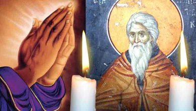 Photo of Rugăciune 30 martie – Citește azi, Rugăciunea scurtă și puternică la Sfântul Ioan Scărarul, pentru a fi protejat de boli grele și necazuri pentru