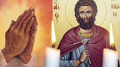 Photo of Rugăciune 5 martie – Citește azi Rugăciunea către Sfântul Mucenic Canon din Isauria pentru iertarea păcatelor și mântuirea sufletului