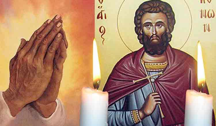 Rugăciune 5 martie