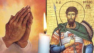 Photo of Rugăciune 7 martie – Citește azi, în Sâmbăta Sfântului Teodor, Rugăciunea care limpezește mintea și sufletul