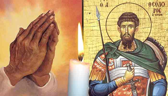 Rugăciune 7 martie