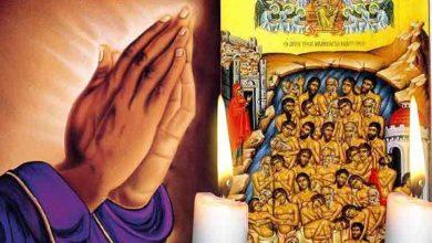 Photo of Rugăciune 9 martie. Citește azi Rugăciunea celor 40 de Mucenici pentru bunăstarea familiei și liniște în suflet