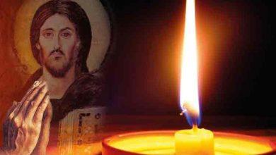 Photo of Citește azi Rugăciunea de ajutor către Bunul Dumnezeu pentru familie și vindecare trupească