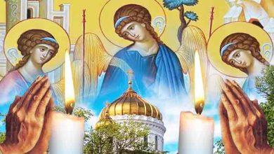 Photo of Citește Rugăciunea scurtă la vreme de Boală pentru vindecare și mântuire sufletească