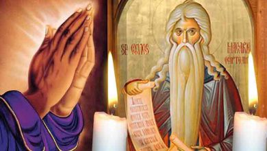 Photo of Rugăciunea de seară a Sfântului Macarie pentru Dumnezeu, Tatăl, limpezește mintea și ta ajută să ai un somn liniștit