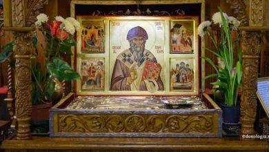 Photo of Cum a salvat Sfântul Spiridon insula Corfu de ciumă