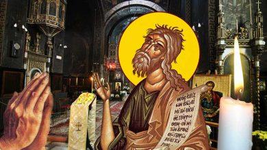 Photo of Rugăciune 1 mai – Citește azi Rugăciunea scurtă a Sfântului Proroc Ieremia pentru iertarea păcatelor și vindecare grabnică