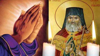 Photo of Rugăciune 11 aprilie – Citește azi Rugăciunea scurtă a Sfântului Calinic Vindecătorul, pentru vindecare de boli grele