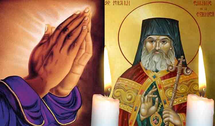 Rugăciune 11 aprilie