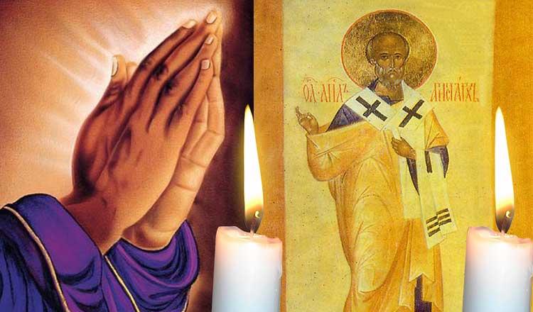 Rugăciune 15 aprilie