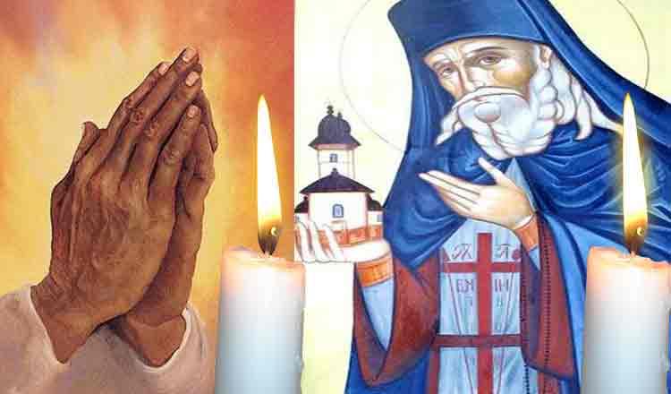 Rugăciune 4 aprilie
