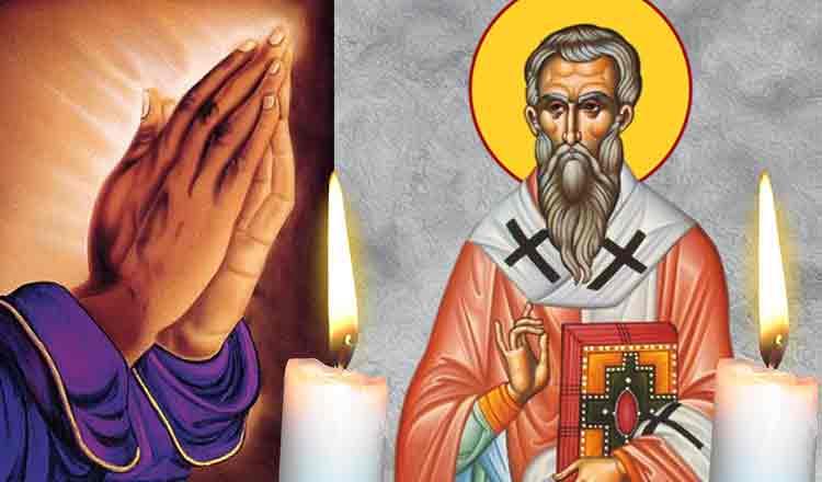 Rugăciune 5 aprilie