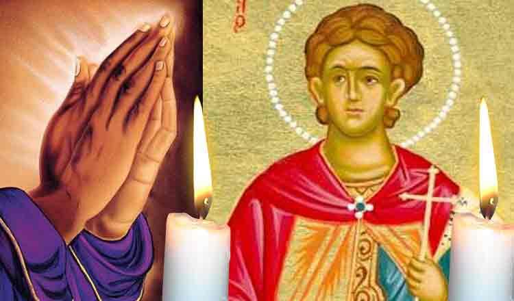 Sfântului Caliopie