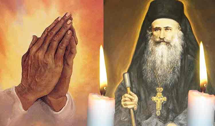 Rugăciune 8 aprilie
