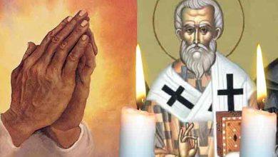 Photo of Rugăciune 9 aprilie – Citește azi, Rugăciunea scurtă a Sfântului Eupsihie Protectorul, pentru a fi ferit de boală și necazuri mari