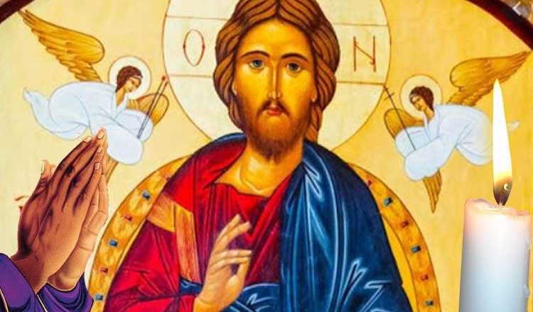 Rugăciunea scurtă către Iisus