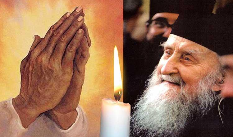 Rugăciunea Părintelui Sofronie
