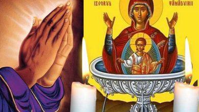 Photo of Citește azi Rugăciunea scurtă a Maicii Domnului la Izvorul Tămăduirii pentru vindecare grabnică și ieratare de păcate