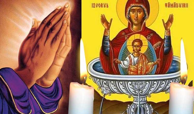 Rugăciunea scurtă a Maicii Domnului