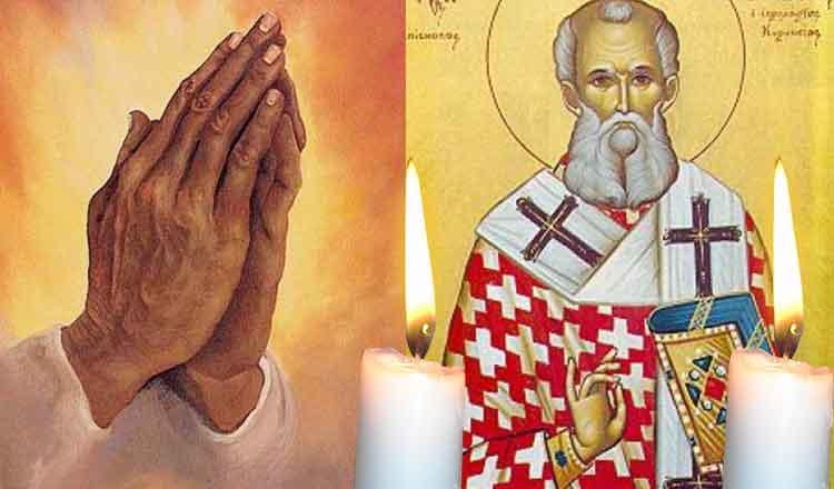 Rugăciune 18 Mai