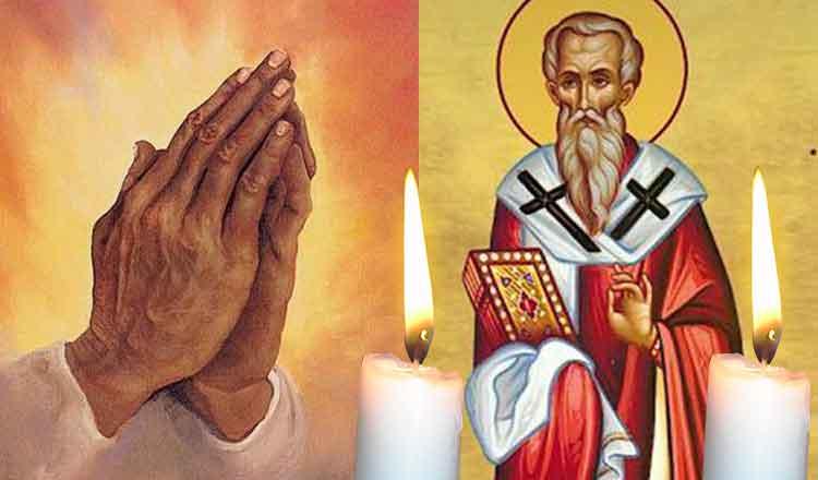 Rugăciune 19 Mai