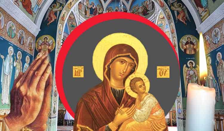 Rugăciunea Maicii Sfinte