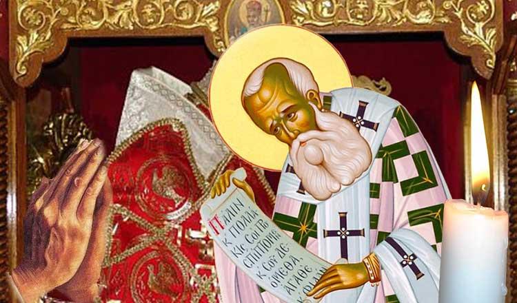 Rugăciunea la Aducerea Moaștelor Sfântului Atanasie