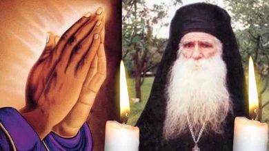 Photo of Rostește azi Rugăciunea scurtă pe care Părintele Elefterie o citea pentru iertarea păcatelor și vindecare sufletească și trupească