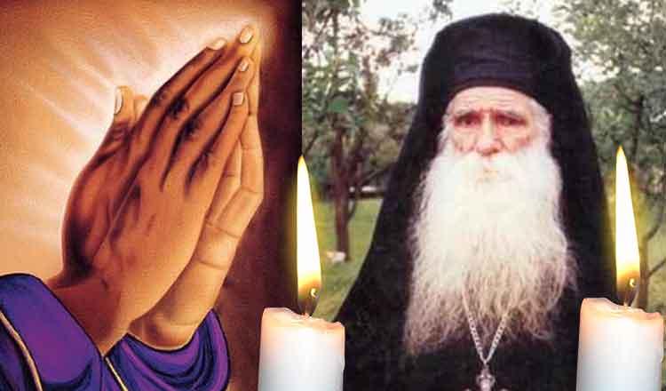 Rugăciunea Părintelui Elefterie