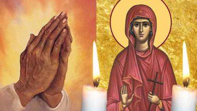 Photo of Rugăciune 13 iunie. Citește azi Rugăciunea scurtă a Sfintei Achilina pentru iertarea păcatelor și împlinirea dorințelor