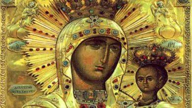 Photo of Calendar ortodox 9 iulie 2020. Cinstirea Sfintei Icoane a Maicii Domnului Indrumatoarea de la Manastirea Neamt