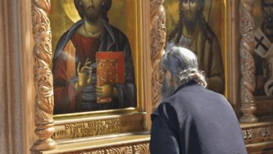 Photo of Omul se unește cu Dumnezeu prin rugăciune