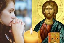 Photo of Rugăciune pentru frați și surori