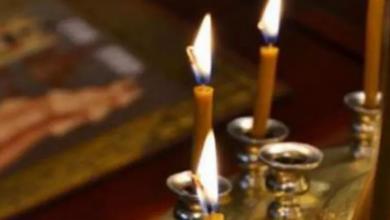 Photo of Rugăciunea de miercuri – Ce rugăciune să rostești în a treia zi a săptămânii