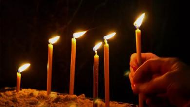 Photo of Rugăciunea zilei de vineri pentru iertarea păcatelor
